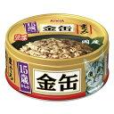 15歳 金缶ミニ まぐろ 70g 国産 キャットフ−ド 缶詰 猫 関東当日便