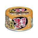 アイシア 焼津のまぐろ ホタテ風味かまぼこ入り 70g キャットフード 国産 関東当日便