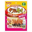 ペティオ ササミ+チキンガムMOGU ダブル巻き 豚アキレス 10本入 関東当日便