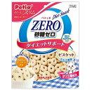 ペティオ おいしくスリム 砂糖ゼロビスケット ミルク風味 300g 関東当日便