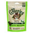 グリニーズ 猫用 グリルチキン・ハーブ味 70g 正規品 猫 おやつ ガム キャットフード 関東当日便