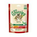 グリニーズ 猫用 チキン&サーモン味 旨味ミックス 70g 正規品 猫 おやつ ガム キャットフード 関東当日便