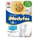 メディファス スープパウチ かつお節