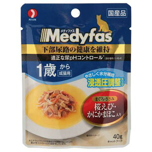 メディファス スープパウチ かまぼこ