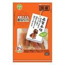 友人 新鮮ささみ 巻きミルク ミニソフト10本入り 犬 おやつ ドッグフード 国産 関東当日便