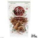 アドメイト 和スイーツ ワッフル 黒糖味 35g ドッグフード おやつ 国産 関東当日便