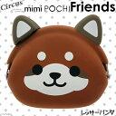 GMCトイズフィールド mimi POCHI Friends(レッサーパンダ) 関東当日便