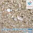 お一人様1点限り C.P.Farm アラゴナイトサンド 沖縄産 17.5kg(約14L) 海水水槽用底砂 関東当日便