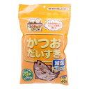 減塩かつおだいすき 40g 犬 猫 おやつ 無添加 関東当日...