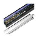 ZENSUI LED PLUS 90cm シャイニングブルー...