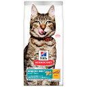 ヒルズのサイエンス ダイエット インドアキャット シニア 高齢猫用7歳以上 室内猫用 チキン 1.8kg キャットフード ドライ 関東当日便