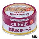 デビフ 豚肉&チーズ 85g 正規品 国産 ドッグフード 関東当日便