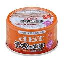 デビフ 子犬の食事 ささみペースト 85g 正規品 国産 ドッグフード 幼犬 仔犬 パピー 関東当日