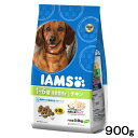 アイムス 体重管理用 チキン 小粒 0.9kg ドッグフード 正規品 IAMS 成犬用 関東当日便