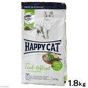 HAPPY CAT ラ・キュイジーヌ ビオゲフルーゲル (オーガニックチキン) 1.8kg 正規品 キャットフード ハッピーキャット 関東当日便