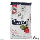 HAPPY CAT ラ・キュイジーヌ エンテ (ダック) 1.8kg 正規品 キャットフード ハッピーキャット 関東当日便