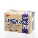 森乳 MOプロポリス 200 1g×20包入 サプリメント 関東当日便