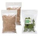 ミルワーム専用 栄養強化セット(ふすま1kg+乾燥ちぢみほうれん草10g)昆虫 ワーム 餌(エサ)お一人様3点限り 関東当日便