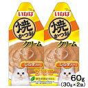 いなば 焼かつおクリーム しらす入り 60g(30g×2袋) キャットフード【HLS_DU】 関東当日便