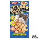 いなば 焼ミックス 魚介スープ味・かに風味・ほたて 25g キャットフード 関東当日便