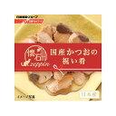 懐石ZEPPIN お祝い缶 国産かつおの祝い肴 60g キャットフード 国産 関東当日便
