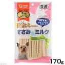 九州ペットフード 愛情レストラン 高齢犬のためのささみ&ミルク 170g 関東当日便