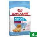 ロイヤルカナン LHN インドア ライフ ジュニア 子犬用 4kg 正規品 3182550849593 関東当日便