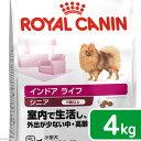 ロイヤルカナン LHN インドア ライフ シニア 中・高齢犬用 4kg 正規品 3182550849685 お一人様5点限り 関東当日便