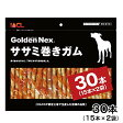 ゴールデンネックス ササミ巻きガム 30本(15本×2袋) ドッグフード おやつ 関東当日便