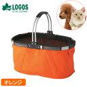 ロゴス セミルナPET オレンジ 犬 猫 お出かけ バッグ 関東当日便