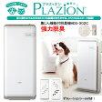 脱臭機 プラズィオン HDS−302C 犬 猫 ペット用 空気清浄機 関東当日便