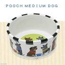 アウトレット品 POOCH MEDIUM DOG (プーチ ミディアム ドッグ) 訳あり 関東当日便