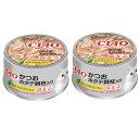 いなば CIAO(チャオ) かつお ホタテ貝柱入り 85g キャットフード 国産 2缶入り【HLS_DU】 関東当日便
