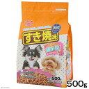 スマック 家族のごはん 小型犬 すき焼味 500g ドッグフード 国産 関東当日便
