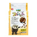 森の小動物シリーズ フェレットフード 500g 1箱12袋入 関東当日便