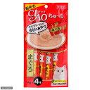 ゆうパケット対応 いなば CIAO(チャオ) ちゅ〜る まぐろ 14g×4本 猫 おやつ いなば CIAO(チャオ) 同梱・代引き・着日指定不可