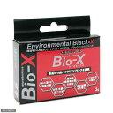 ゆうパケット対応 Bio-X バイオエックス 3g バクテリア 熱帯魚 観賞魚 同梱・代引き・着日指定不可