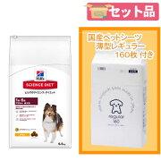 サイエンスダイエット アダルト 成犬用 6.5kg+国産ペットシーツ薄型レギュラー 160枚セット 関東当日便