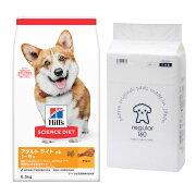 サイエンスダイエット ライト 小粒 肥満傾向の成犬用 6.5kg+国産ペットシーツ薄型レギュラー 160枚セット 関東当日便