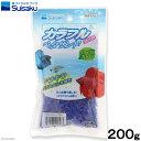 ゆうパケット対応 水作 カラフル ベタサンド ブルー 200g ベタ ガラス砂 同梱・代引き・着日指定不可