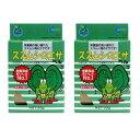 マルカン スズムシのエサ 30g(専用エサ皿付) 昆虫 鈴虫用 餌 2個入 関東当日便