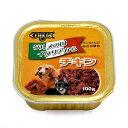 お買得セット くいしんぼ トレー チキン 100g ドッグフード くいしんぼ お買い得2個入 関東当日便