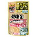 アイシア 健康缶パウチ 皮膚・被毛ケア 40g キャットフード 2袋入 関東当日便