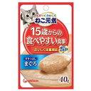 お買得セット ねこ元気 パウチ 15歳からの食べやすい食事すりつぶしまぐろ 40g キャットフード 超高齢猫用 2袋…
