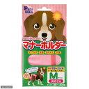 ゆうパケット対応 女の子のためのマナーホルダー M 犬 ウェア サニタリーパンツ おもらし ペット 同梱・代引き・着日指定不可