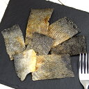北海道産 パリパリ鮭の皮チップス 30g 無添加 無着色 犬猫用おやつ ぱっくん亭 関東当日便