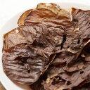 お買い得4袋 北海道産 うす〜くスライスして焼いた 大自然で育った蝦夷鹿の部位ミックスジャーキー120g(30g×4袋) 関東当日便