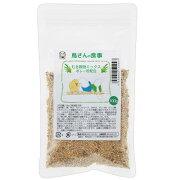鳥さんの食事 むき穀物ミックス ボレー粉配合 100g フード 無着色【HLS_DU】 関東当日便