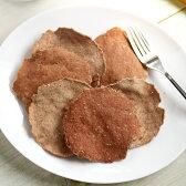 国産 おからと牛肉のヘルシー割チップス 30g 素材100% ぱっくんチップス 犬猫用おやつ 関東当日便