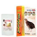 NPF エクセル うずら 500g+鳥さんの食事 昆虫食サポートミルワームソフト 30g セット【HLS_DU】 関東当日便